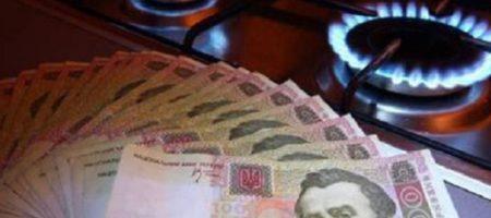 """""""Коммуналка по-новому"""", или очередные требования МВФ для Украины, на которые вынуждена пойти власть"""