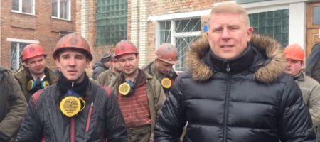 """""""Альтернатива углю с ОРДЛО есть, было бы желание!"""" - волынские шахтеры обратились к правительству (ВИДЕО)"""