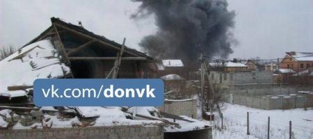 СРОЧНО! Донецк со стороны Песков сотряс сильнейший взрыв, взрывная волна вынесла окна во многих домах (СКРИН)