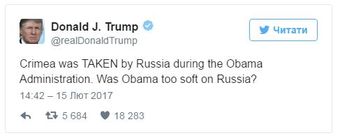 """""""Обама был слишком мягок с Россией в вопросе Крыма"""" - Трамп сделал скандальное заявление, вата негодует, как так (СКРИН)"""