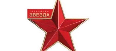 Facebook заблокировал аккаунт известного ватного российского канала Звезда за пост про Гиви
