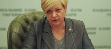 ВНИМАНИЕ! Источники сообщают, что Гонтарева ходит с поста главы НБУ