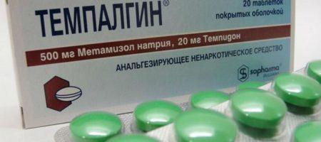 """Известные таблетки от головной боли """"Темпалгин"""" запретили в Украине"""