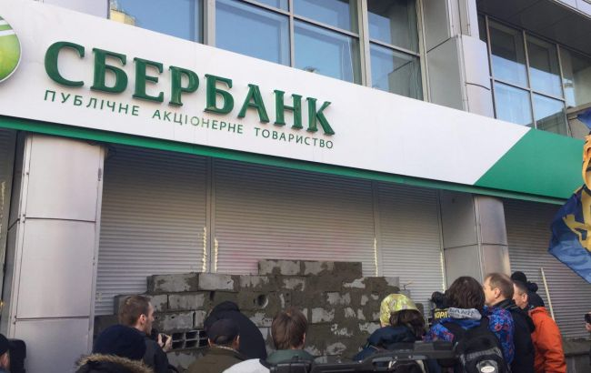 """""""Сбербанк"""" неожиданно срочно и полностью продал украинского дочернего банка"""