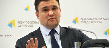 Украинский дипломат умело унизил Рогозина, который набросился на Климкина