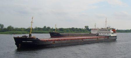 СРОЧНАЯ НОВОСТЬ! В Черном море затонуло судно с 12 людьми на борту, 9 из них украинцы