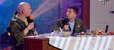 ЮМОРИСТИЧЕСКИЙ РАЗРЫВ: Квартал показала, как Плотницкий и Захарченко протрезвели и не помнят кто они (ВИДЕО)