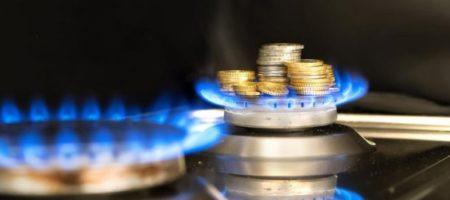 Нацкомисия отменила скандальную абонплату за газ