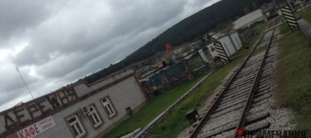 В Севастополе армяне жестко избили русских - вата негодует