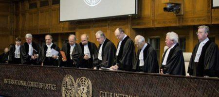 ОФИЦИАЛЬНО! Первое решение суда ООН по иску Украины против РФ (ВИДЕО)