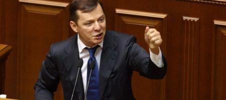 Ляшко сорвал аплодисменты у всех украинцев своими словами про теракт в Питере