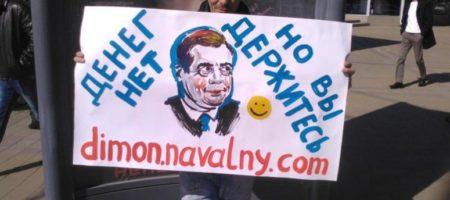 """""""Медведев говоришь денег нет, а ты не просто держишься, а замки покупаешь?!"""" - в Турции протестующие устроили """"радужный"""" прием заму Путина"""