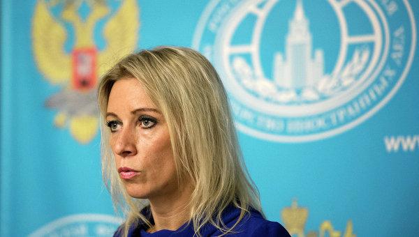 Захарова с российского МИДа заявила, что они нарушают минские соглашения из-за запрета Украиной георгиевских лент