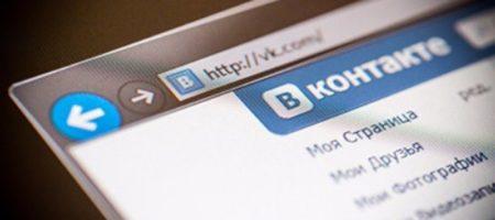 Информация об наказании за посещение запрещенных российских сайтов просто фейк Кремля - СНБО