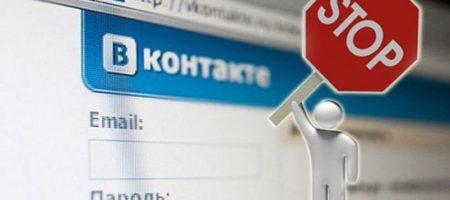 СРОЧНАЯ НОВОСТЬ! Порошенко подписал указ о блокировке ВКонтакте, Однокласников, Яндекса и Mail.ru
