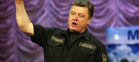 ОТЛИЧНАЯ НОВОСТЬ! У ПУТИНА ИНФАРКТ! Порошенко обрадовал всех украинцев (ВИДЕО)