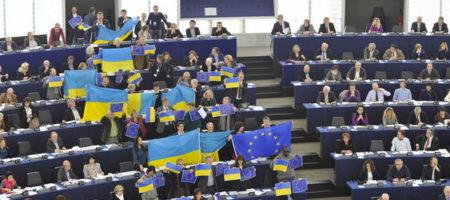 ПОДПИСАЛИ! ОФИЦИАЛЬНО Европарламент предоставил безвиз Украине