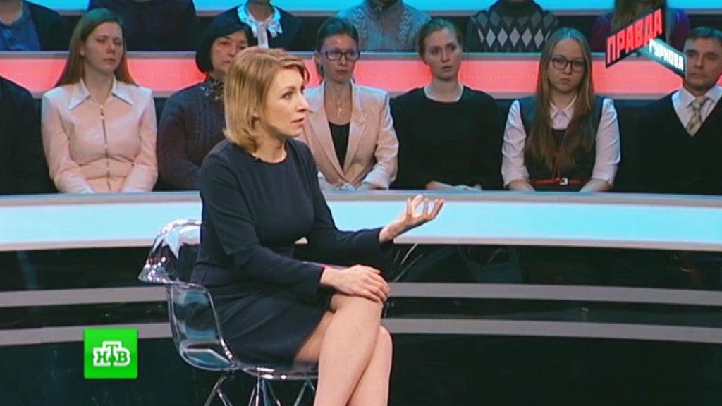 """""""Я в шоке, это не курорт а полная задница!"""" - Мария Захарова жестко прокомментировала визит в Крым (ВИДЕО)"""