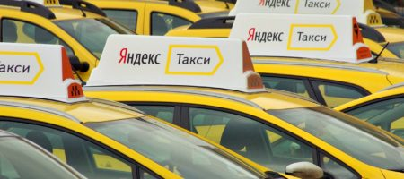 УЖАС! В Одессе водитель Яндекс-такси жестоко убил и сжег 17-ти летнюю студентку (ВИДЕО)