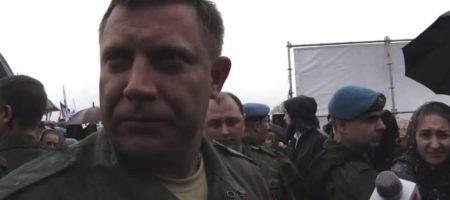 Бухой Захарченко рассказал о встрече с инопланетянами (ВИДЕО)