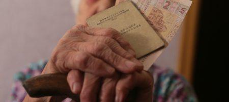 Кабмин подробно рассказал, как с 1 октября будет повышать пенсии для украинцев (ВИДЕО)