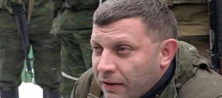 Зам Захарченка - Прилепин показал вечеринку в честь дня рождения шефа (ФОТО)