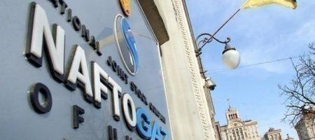 Нафтогаз огласил условия, при выполнении которых готов снова покупать газ у России
