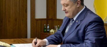 """Порошенко официально ответил на петицию с просьбой """"амнистировать"""" ВКонтакте"""