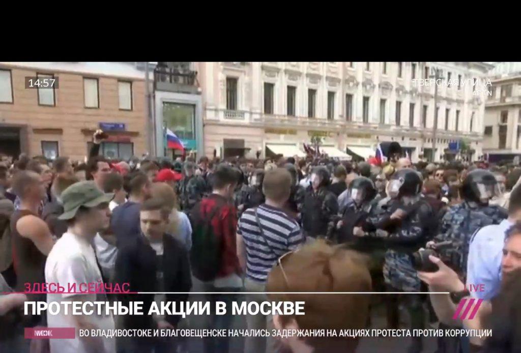 Не смотря на угрозы силовиков и задержание организатора Навального, в Москве, как и по всей России, большой протест против власти (ВИДЕО + ПРЯМАЯ ТРАНСЛЯЦИЯ)