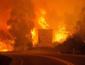 Масштабный пожар в Португалии: жертвами огня стало не менее полусотни человек (ФОТО)