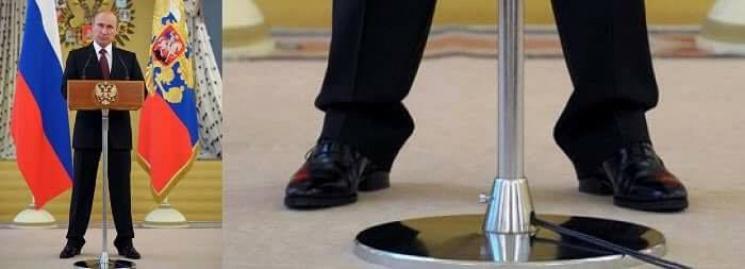 В мережі сміються над Путіним на підборах (ФОТО)