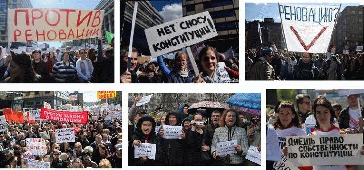 По всей России серия массовых протестов! В Москве по указу Путина выстроили баррикады (ФОТО+ВИДЕО)