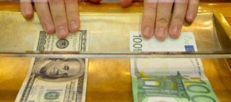 Нацбанк посилив офіційний курс гривні до доллара
