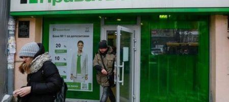 Детективы НАБУ проводят обыски в центральном офисе ПриватБанка в Днепре