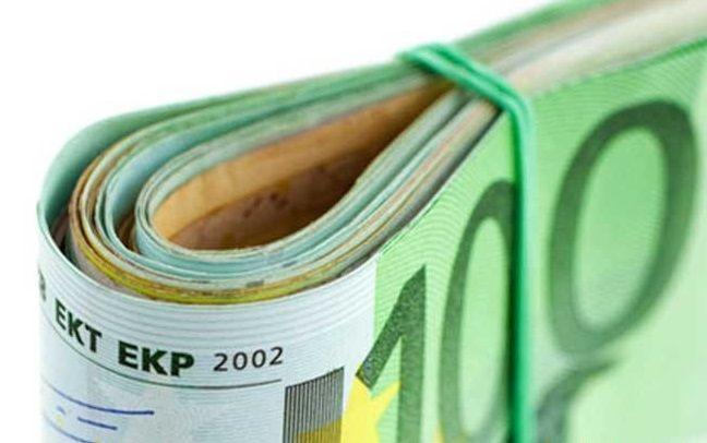 Евро упадет. Курсу европейской валюты предсказывают падение