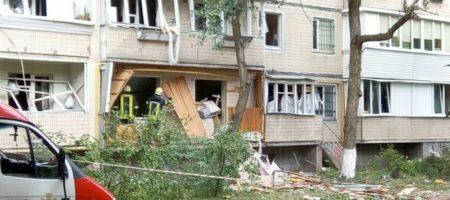 У київській багатоповерхівці прогримів вибух. Є жертви, йде евакуація людей (ФОТО + ВІДЕО)