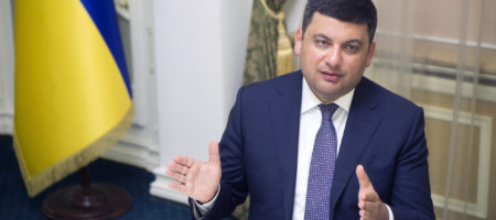 PM Groysman gestures during an interview at the Cabinet of Ministers in Kiev on Monday July 03