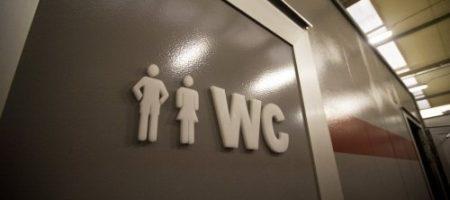 В Киеве отремонтируют 3 общественных туалета за 1,2 млн гривен