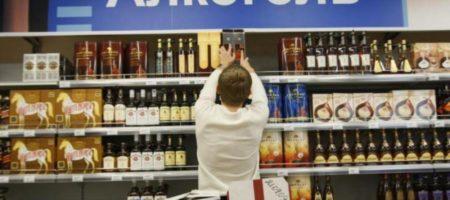 Ціни на спирте в Україні знову зміняться. Чого чекати цього разу