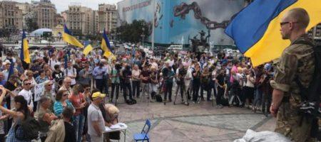 В Киеве на Майдане собираются люди на вече в поддержку Саакашвили (ФОТО+ВИДЕО)