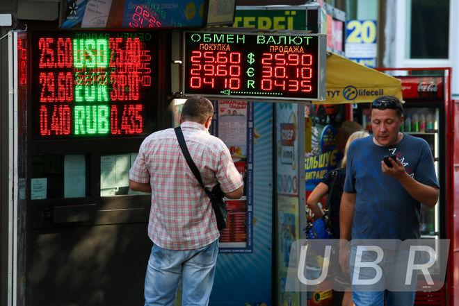 Банкиры рассказали о причинах подорожания доллара и предрекли чего ждать дальше