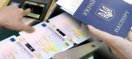 В Україні змінилися умови для отримання паспортів