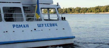Один из прогулочных катеров в Киеве назван в честь командира УПА - Романа Шухевича