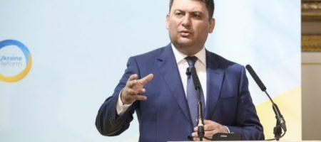 Гройсман заявив, що проект земельної реформи готовий на 90%