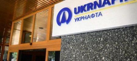 Украинская компания Укрнафта подала иск в Гааге против России из-за аннексии Крыма