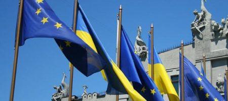 es-utverdil-novye-torgovye-preferencii-dlya-ukrainy_1