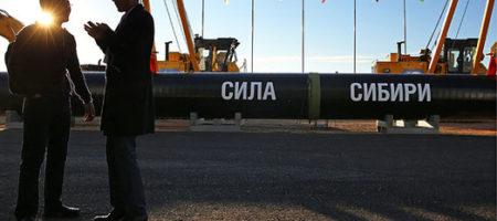 """Конец экономике РФ? Из-за добычи газа Китаем, масштабный газопровод """"Сила Сибири"""" пустят """"под нож"""""""
