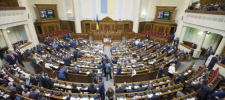 verhovnaja-rada-ukrainy_rect_d302a087c09165e25bd19c871b59763a