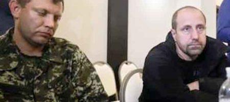 "Ходаковский пригрозил Захарченку, и заявил о его скорой кончине, и конце ""ДНР"" (ВИДЕО)"