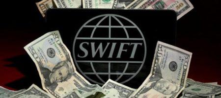 Первый российский банк был отключен от SWIFT американскими спецслужбами